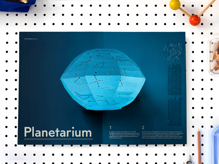 "A & P Automotive >> ""This Book is a Planetarium"" Pop-Up Book"